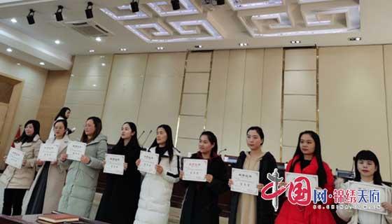 南充龙门中学胡娟老师荣获2019年
