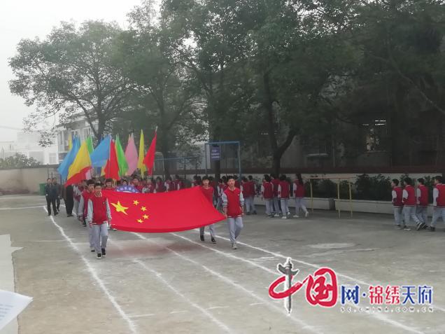 绵阳市盐亭林农初中举行2019年冬季运动会