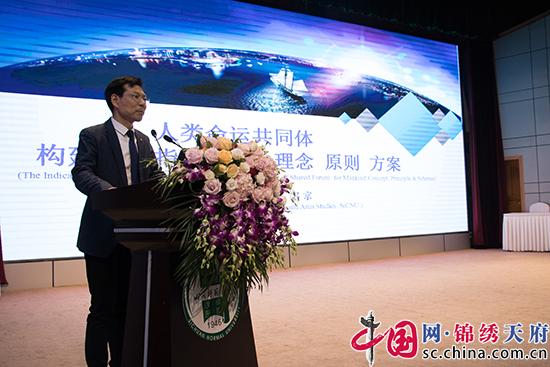 川师大教授吕京:人类命运共同体构建进程指标体系是一项系统工程