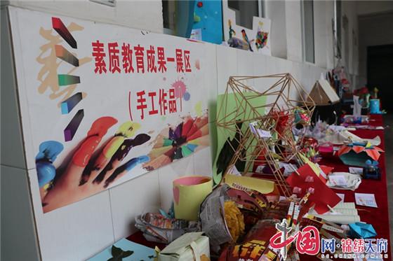 http://www.jiaokaotong.cn/zhongxiaoxue/281904.html