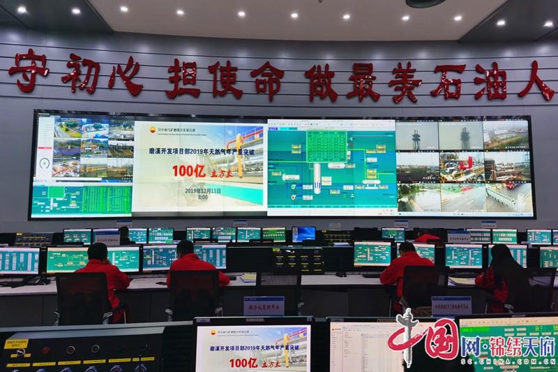 磨溪开发项目部天然气年产量连续三年突破100亿立方米
