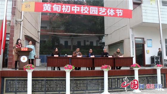 http://www.qwican.com/jiaoyuwenhua/2540093.html
