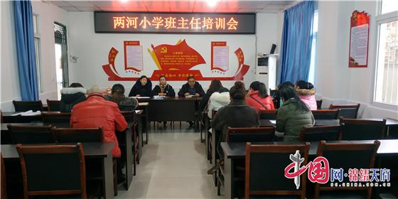 http://www.qwican.com/jiaoyuwenhua/2540117.html