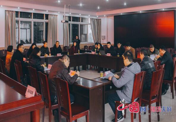 http://www.qwican.com/jiaoyuwenhua/2543010.html