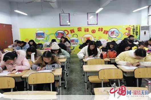 http://www.ncchanghong.com/dushuxuexi/17874.html