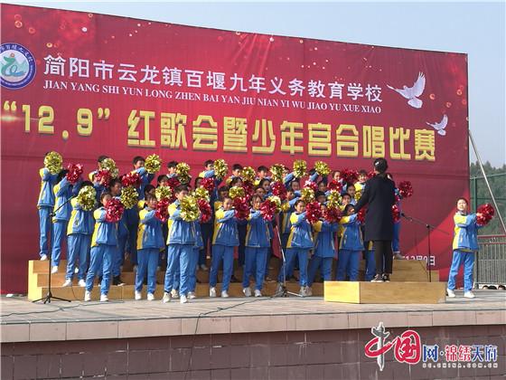http://www.jiaokaotong.cn/zhongxiaoxue/288695.html