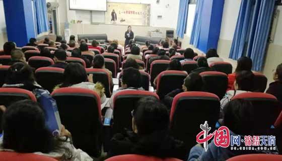 http://www.jiaokaotong.cn/zhongxiaoxue/288362.html