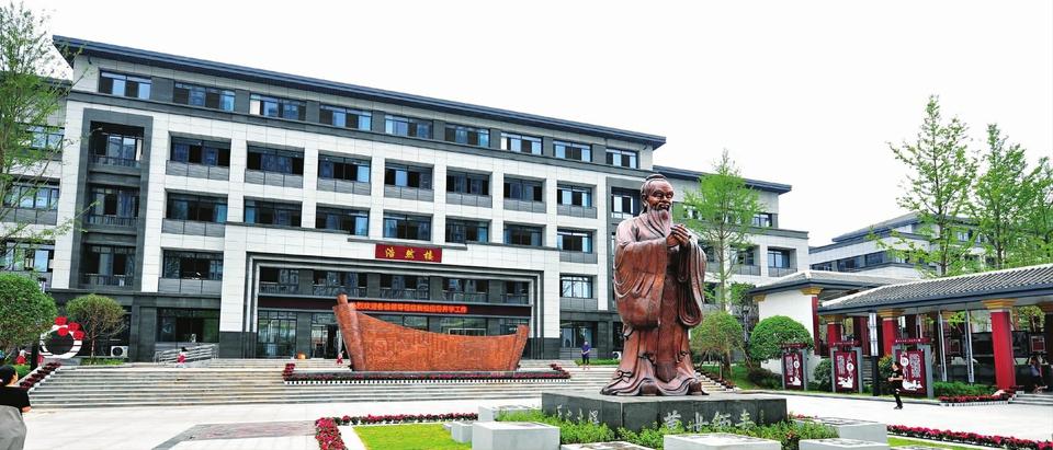 南充打造四川省科教卫生副中心
