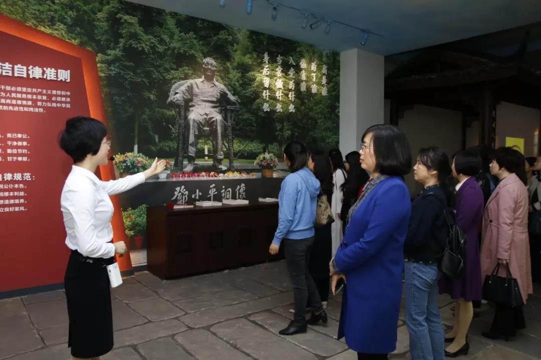 """广安市举行""""好风传家 清廉家风""""专题教育活动"""