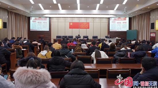 双流区委学习贯彻党的十九届四中全会精神 教育系统宣讲会在棠外举行
