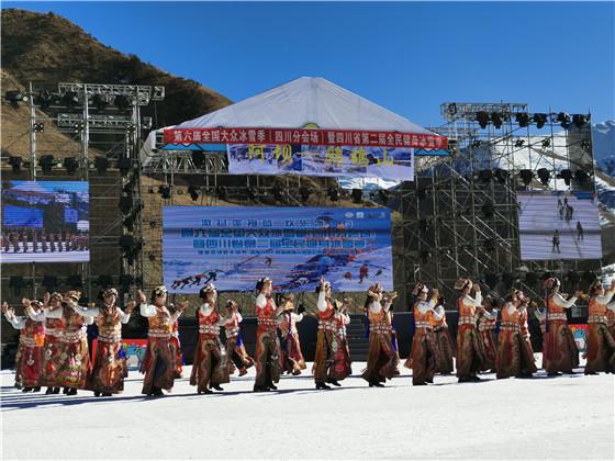 四川第二届全民健身冰雪季在理县启动