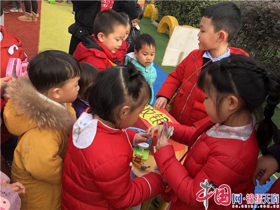 成都第一幼儿园开展迎新年系列活动