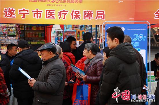 """遂宁市开展""""社会保障卡20周年惠民服务季""""集中宣传活动"""