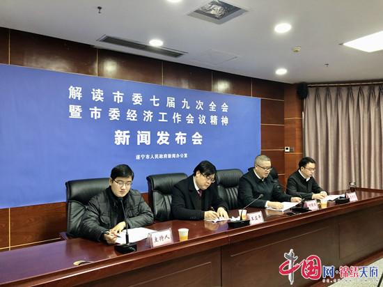 """遂宁打造一流营商新环境 争当成渝地区双城经济圈中的""""排头兵"""""""