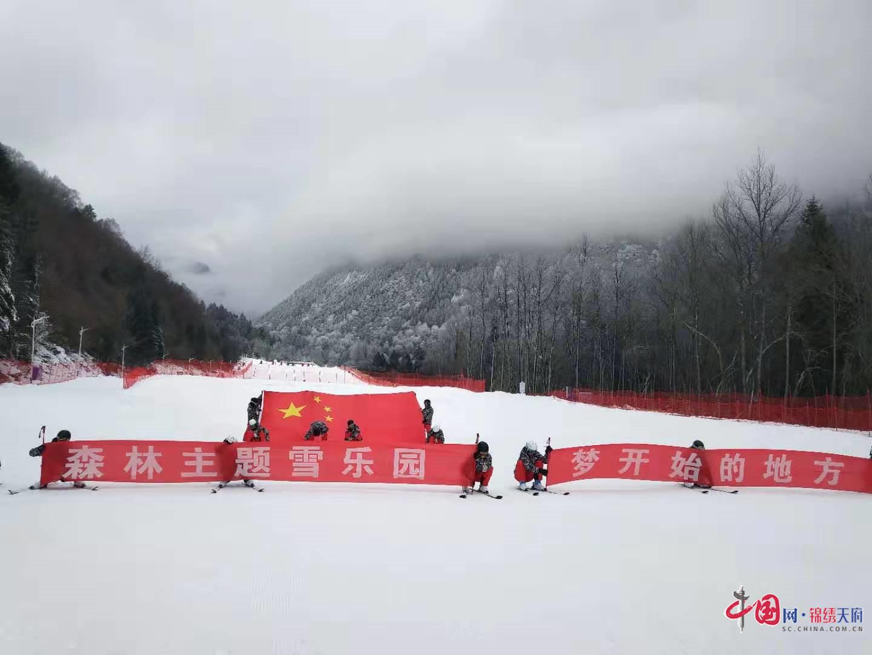 孟屯河谷滑雪场正式开放,赶紧来打卡!