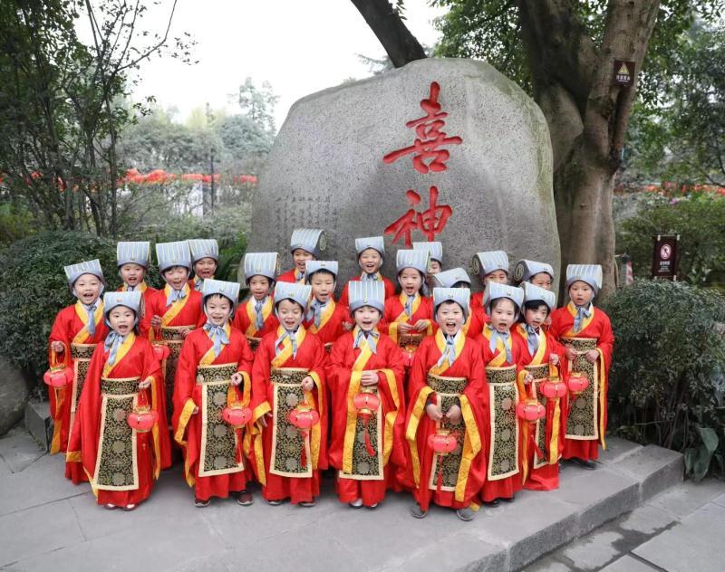 """2020武侯祠成都大庙会""""小喜神""""出炉"""