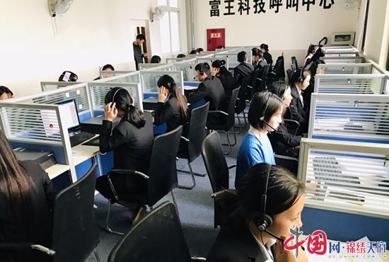 遂宁市交出教育扶贫4年成绩单