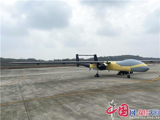 全球首款大型三发通用型多用途无人机首飞成功