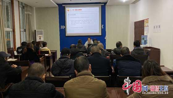 川中油气矿龙岗作业区举办2020年
