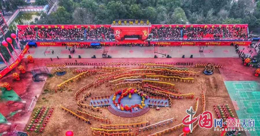 四川省2020年千龙千狮闹新春 集中展演活动在阆中古城举行