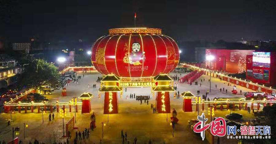 四川阆中开启面向全球的春节文化盛宴