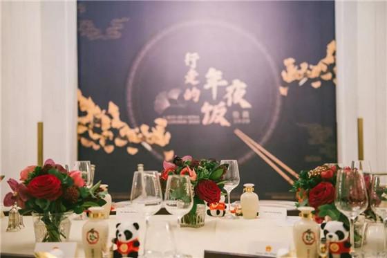 中国年成都味 川菜年夜饭摆到了伦敦、都柏林