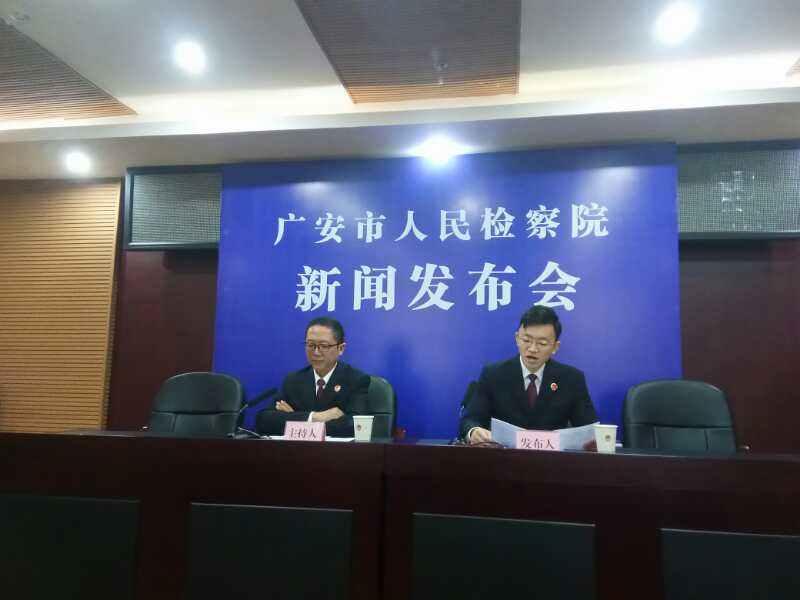广安市检察院与中国法学会共建法律文书实践研究基地