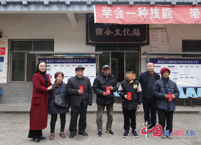 春节前夕,蓬溪县天福镇为贫困党员、困难群众送关怀
