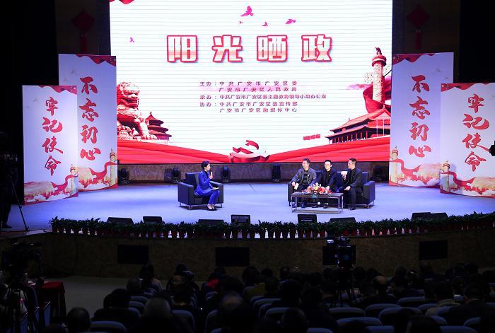 """广安区录制节目《阳光晒政》""""晒""""出民心所向"""