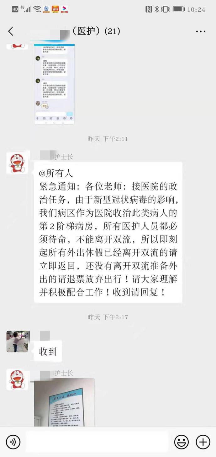 编辑手记:春节,是一群人的思念,是另一群人的故事!