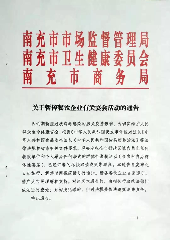 http://www.ncchanghong.com/dushuxuexi/19643.html