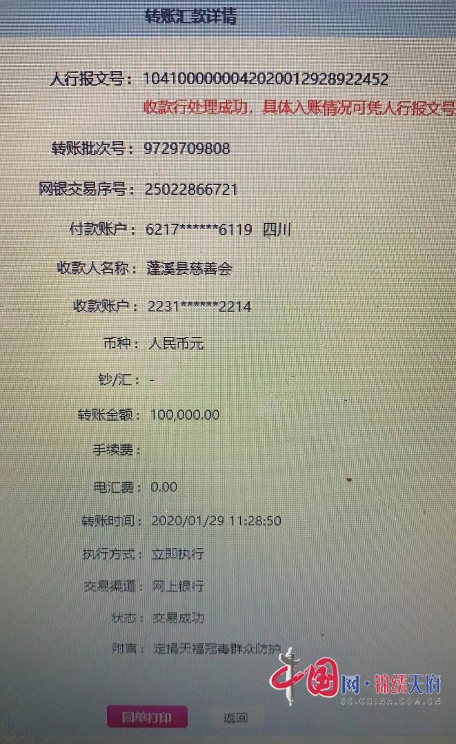蓬溪县天福镇:干部群众齐给力 打好疫情防控攻坚战!