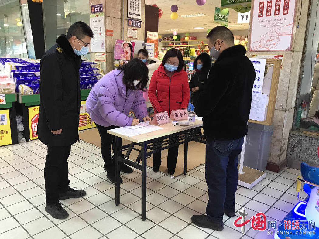 http://www.msbmw.net/meishanfangchan/21107.html