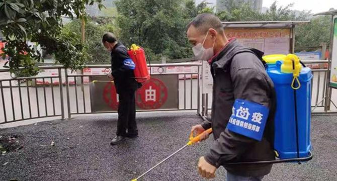 泸州叙永县主城区开展全域网格化防控消毒