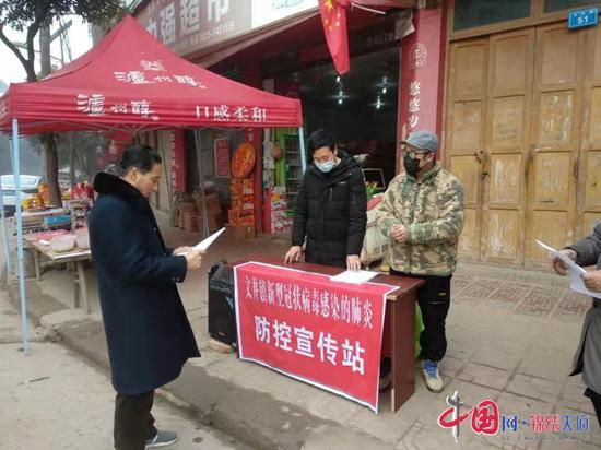 """蓬溪县文井镇""""四举措""""打好疫情防控战"""