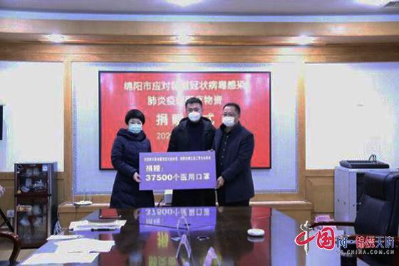 绵阳丝绸之路工贸企业商会对接争取老挝四川商会向绵阳市捐赠37500个外科医用口罩