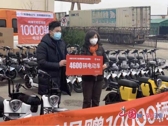 """助力最美""""逆行者""""出行 一企业向疫区捐赠1万辆电动车"""