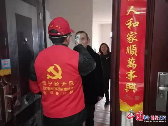 """遂宁经开区南强街道""""六个到位""""筑牢防疫城墙"""