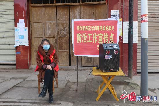 7个片区104个网格 蓬溪县高升乡建起防疫网