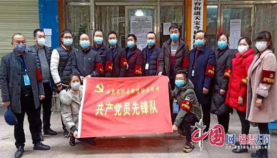 西充县文化广播电视和旅游局筑起