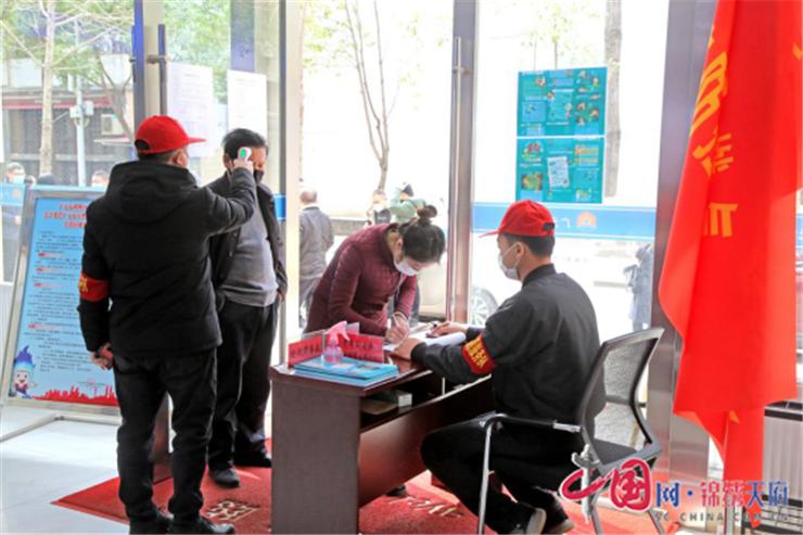 http://www.jienengcc.cn/gongchengdongtai/189352.html