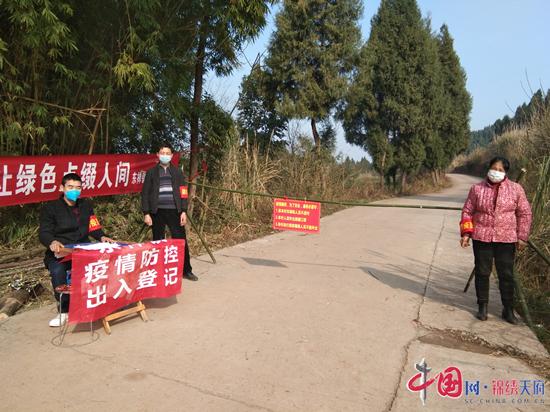 """安居区东禅镇马良沟村""""三步走""""+""""一助力""""筑起基层防疫城墙"""
