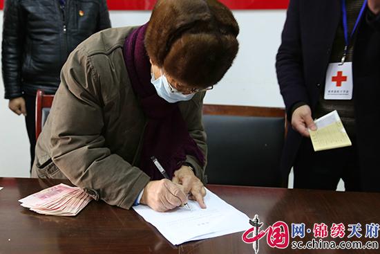 点赞!资阳乐至县92岁老党员捐款助力抗击疫情