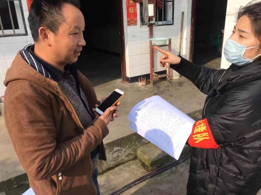 高县蕉村镇:请战!我们是共产党员