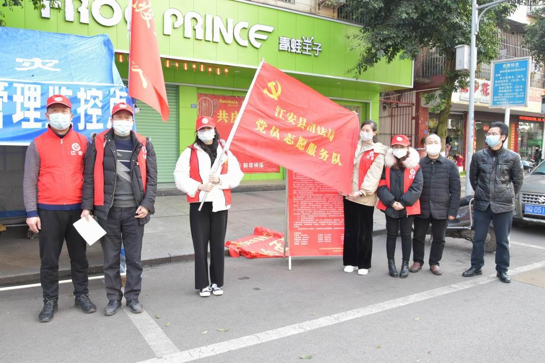 江安县:坚持依法防控 强化法治保障