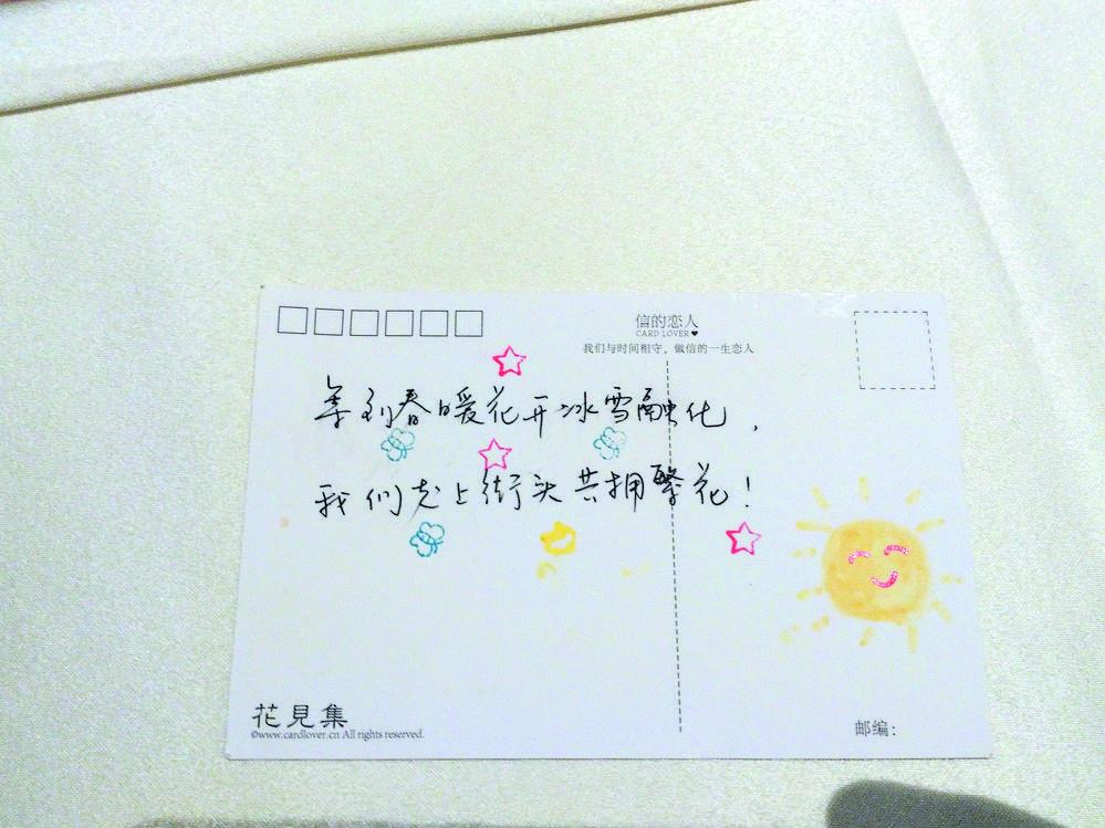 被隔离观察者解除隔离后留下的一张卡片