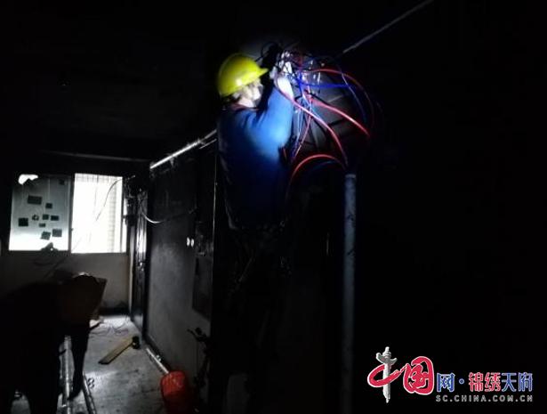 http://www.jienengcc.cn/gongchengdongtai/191737.html