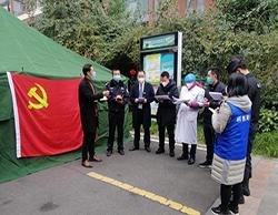 科创区:临时党支部内外联动释放新活力