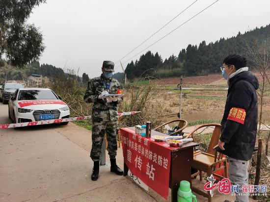 """蓬溪县新会镇:80后""""老党员""""奔走一线践行初心和使命"""