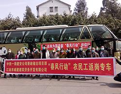 """江油:""""春风行动""""专车护送25名农民工返岗"""
